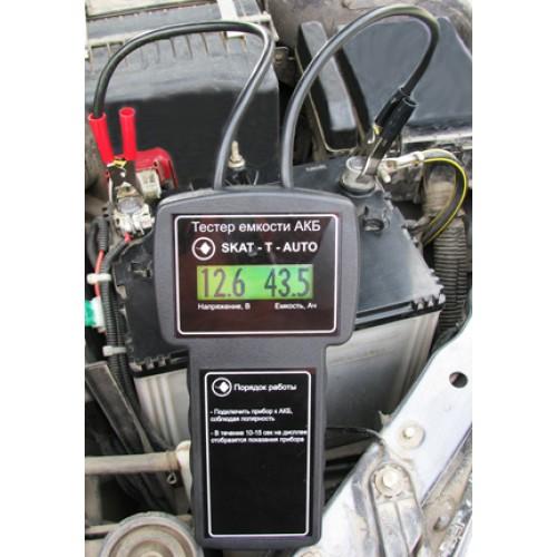 Тестер ёмкости АКБ SKAT-T-AUTO