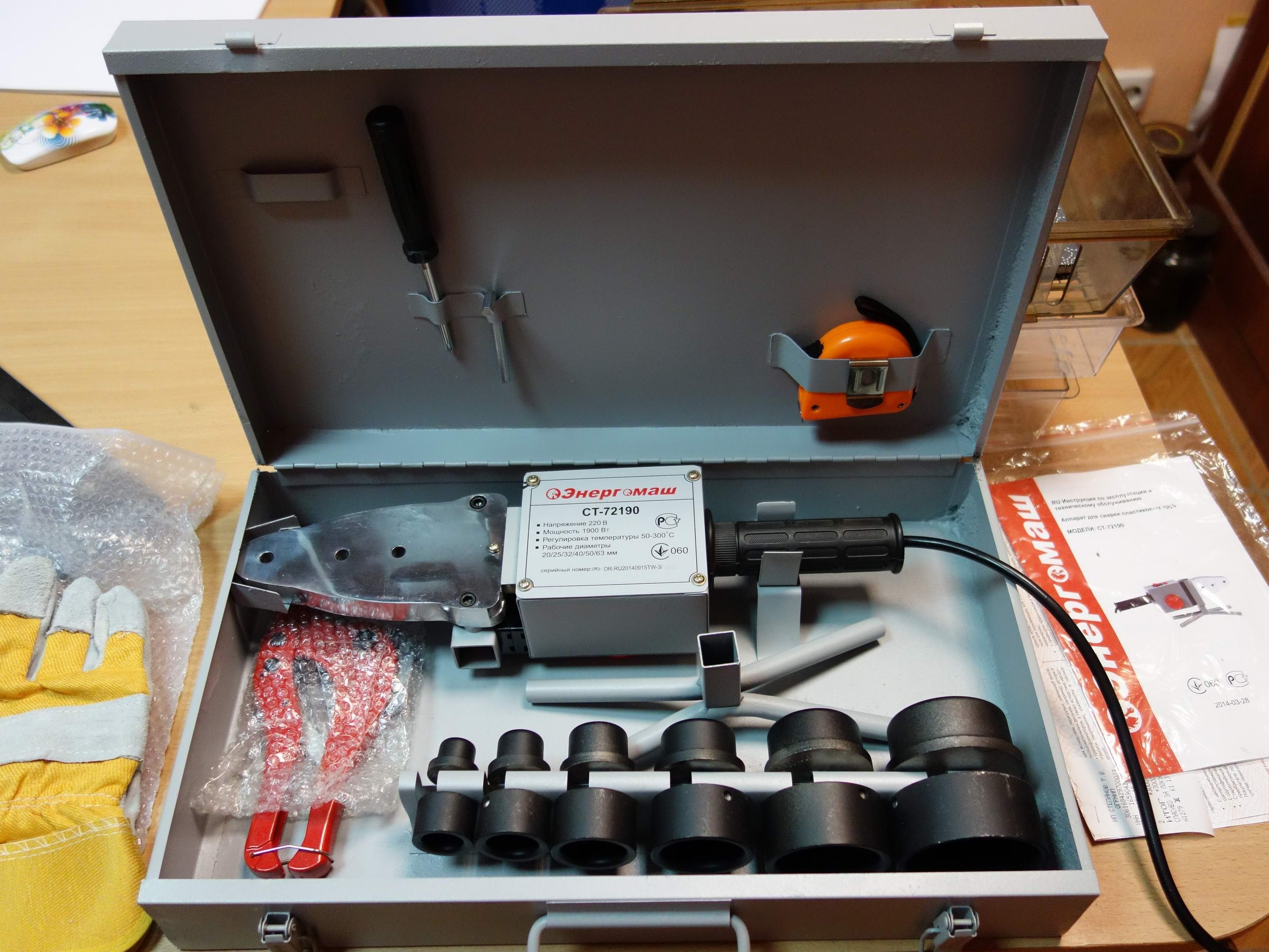 Сварочное оборудование (утюг) ЭНЕРГОМАШ СТ-72190