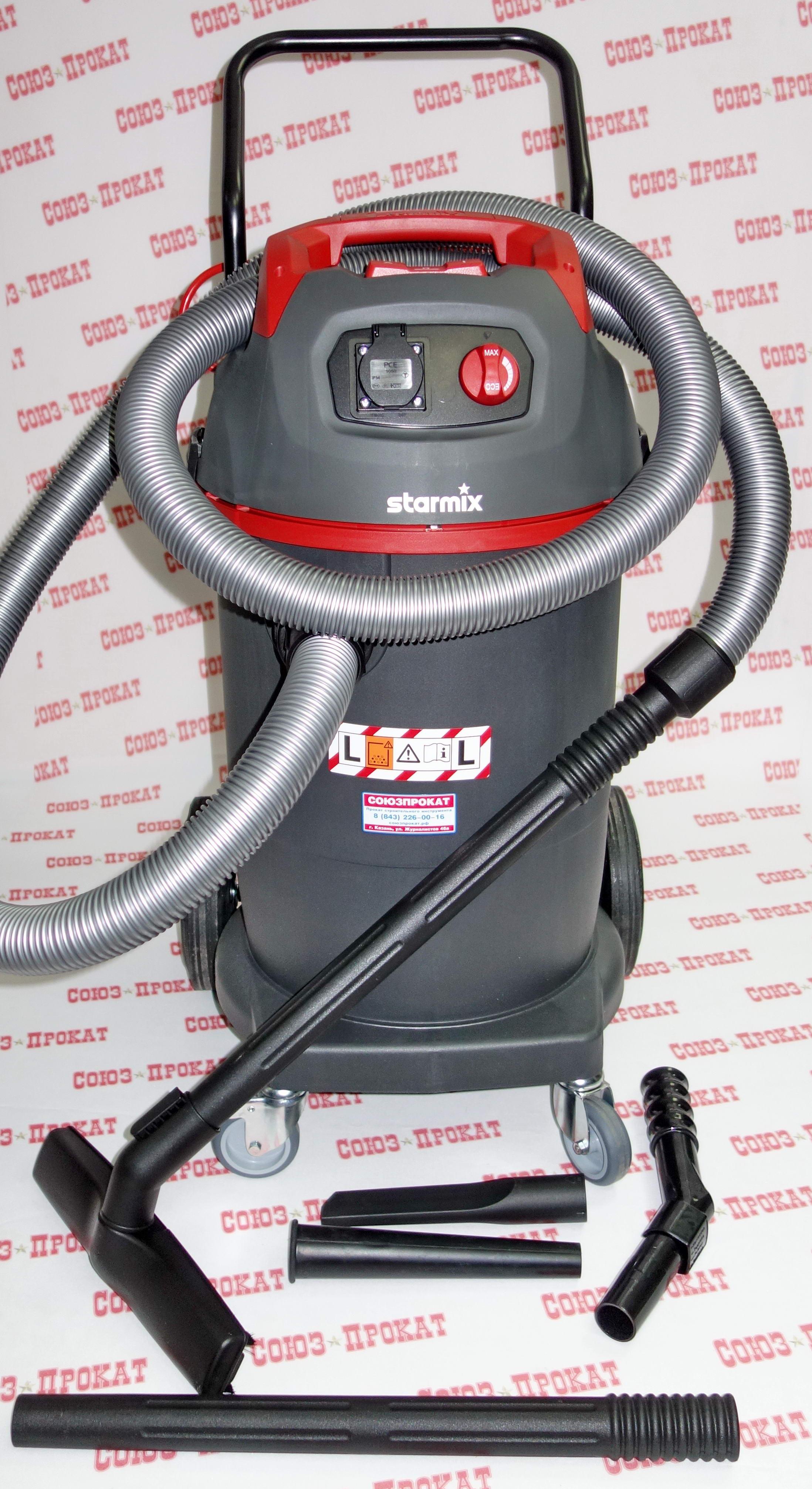 Промышленный пылесос Starmix uClean ADL-1445 EHP
