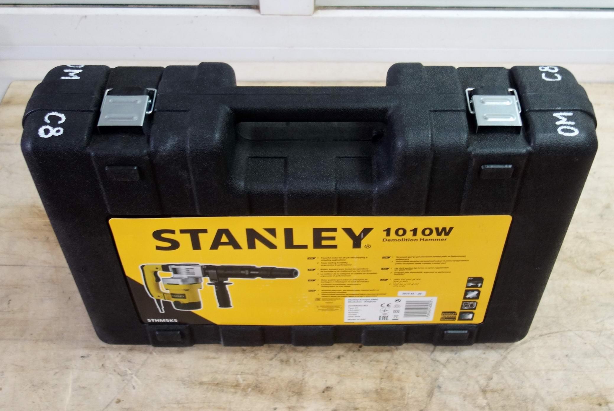 Отбойный молоток  STANLEY STHM5KS-B9